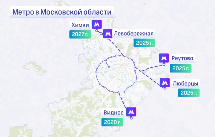 Метрополитен московской области