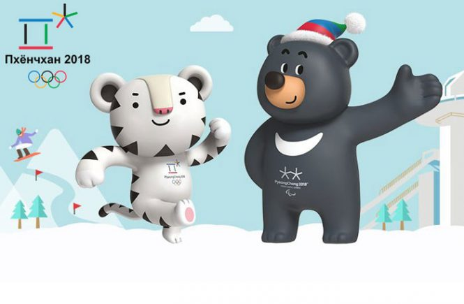 талисманы зимней олимпиады 2018