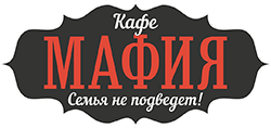 кафе мафия