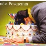 Открытки и картинки с днем рождения коллеге