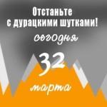 Прикольные картинки 1 апреля Novyjgod.com