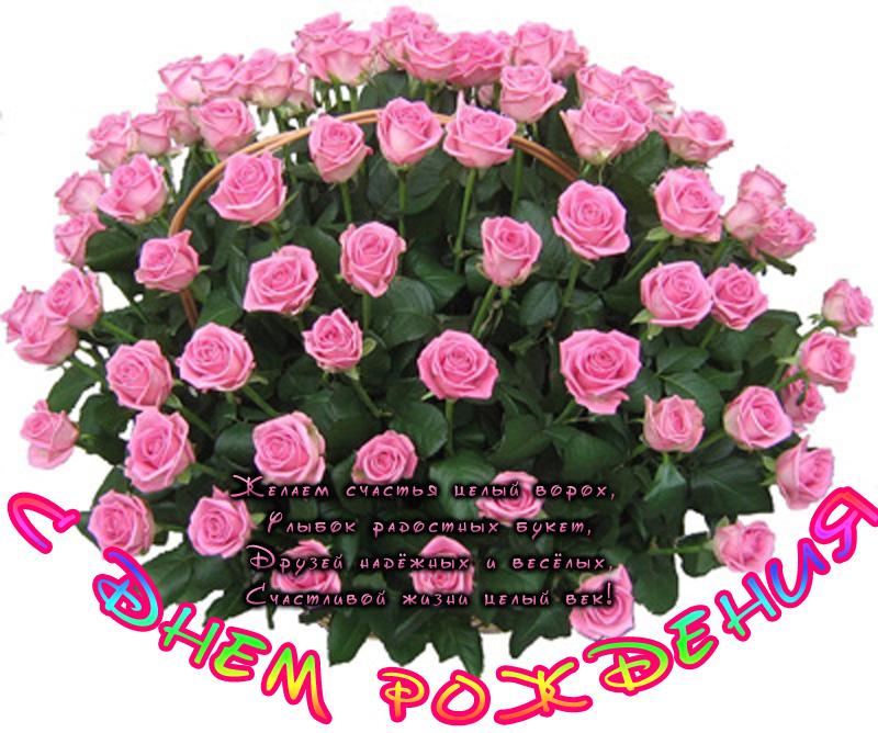 Поздравления цветы открытки