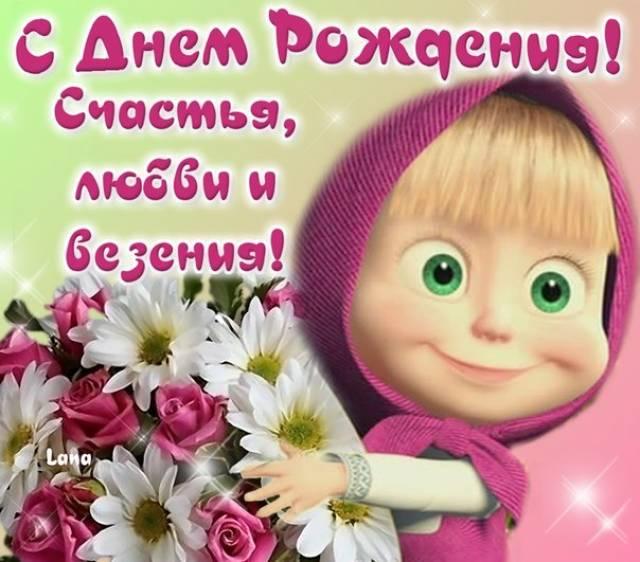 Картинки с цветочками девушке