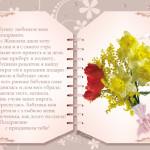 Открытки и картинки с днем рождения бабушке