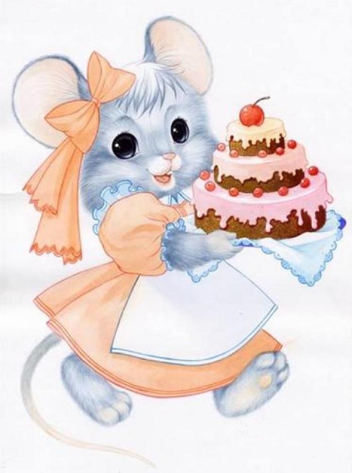 Картинка с мышкой поздравление