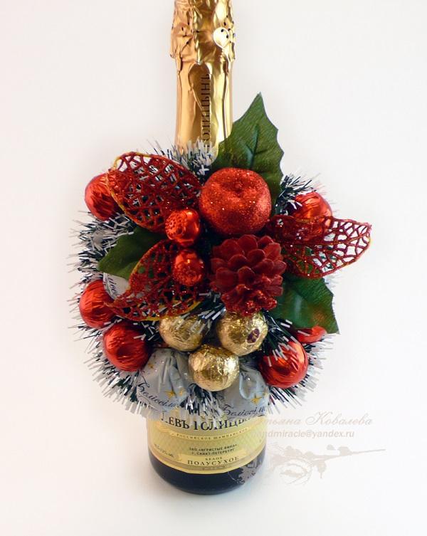 Как красиво украсить бутылку шампанского своими руками