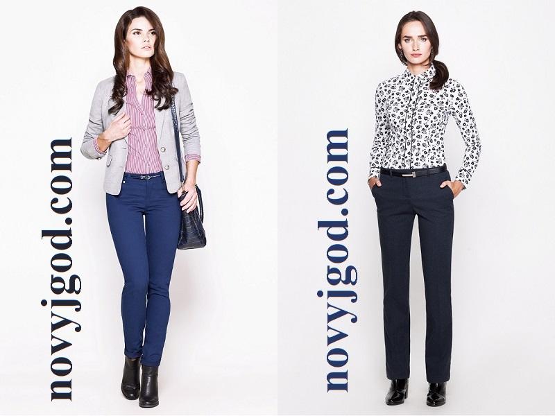 Модные брюки зима 2015 женские с доставкой