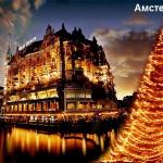 Большой светящийся отель на берегу реки
