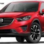 Mazda CX-5 SUV 2016 года фото 12