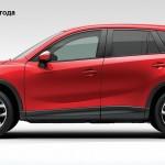 Mazda CX-5 SUV 2016 года фото 13