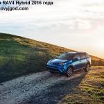 Toyota RAV4 2016 фото 1