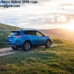 Toyota RAV4 2016 фото 12