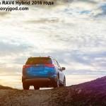 Toyota RAV4 2016 фото 14