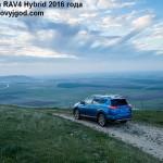 Toyota RAV4 2016 фото 16