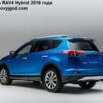 Toyota RAV4 2016 фото 22