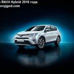 Toyota RAV4 2016 фото 24
