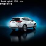 Toyota RAV4 2016 фото 26