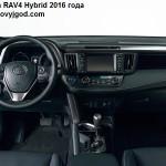 Toyota RAV4 2016 фото 27