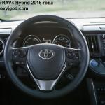 Toyota RAV4 2016 фото 28