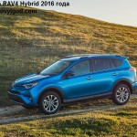Toyota RAV4 2016 фото 3