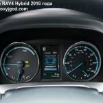 Toyota RAV4 2016 фото 31