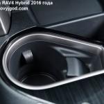 Toyota RAV4 2016 фото 34