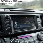 Toyota RAV4 2016 фото 35