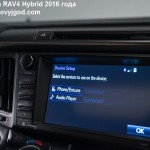 Toyota RAV4 2016 фото 38