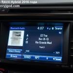 Toyota RAV4 2016 фото 39
