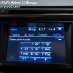 Toyota RAV4 2016 фото 41