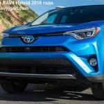 Toyota RAV4 2016 фото 46
