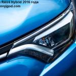 Toyota RAV4 2016 фото 47