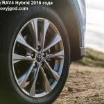 Toyota RAV4 2016 фото 50