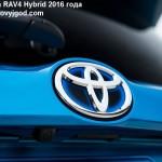 Toyota RAV4 2016 фото 51