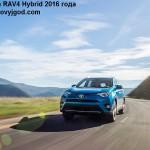 Toyota RAV4 2016 фото 6