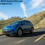 Toyota RAV4 2016 фото 7