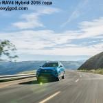 Toyota RAV4 2016 фото 8