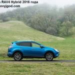Toyota RAV4 2016 фото 9