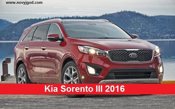 Kia Sorento III 2016