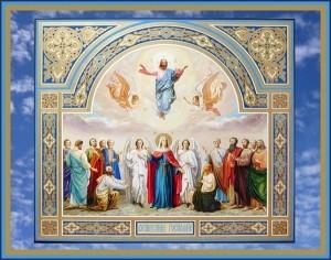 Форум прихода Храма Вознесения Господня г. Скопин