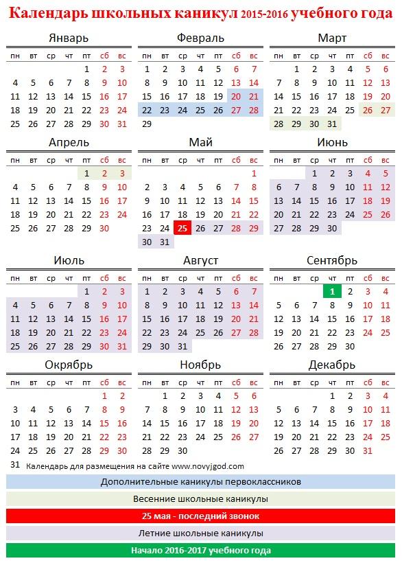 30-008 - доставка и оформление мероприятий воздушными и гелиевыми шарами (дни рожденья, свадьбы, выпускные)