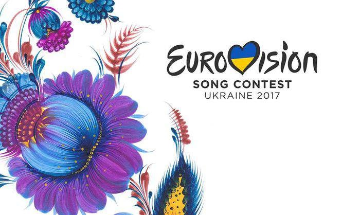Логотип нарисован украинскими дизайнерами