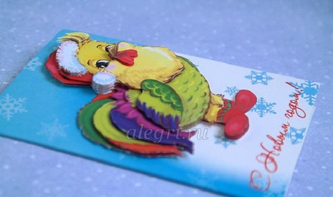 Дня милый, открытки с петухом на новый год своими руками