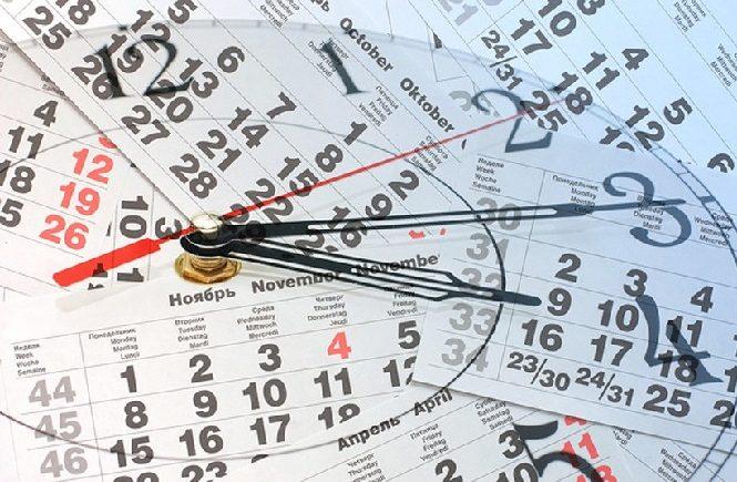 Часы с газеты