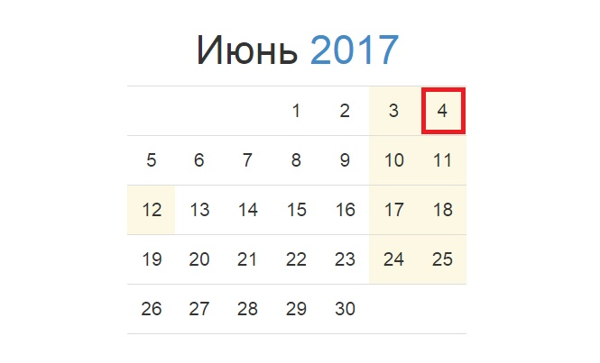 Календарь на июнь 2017 года