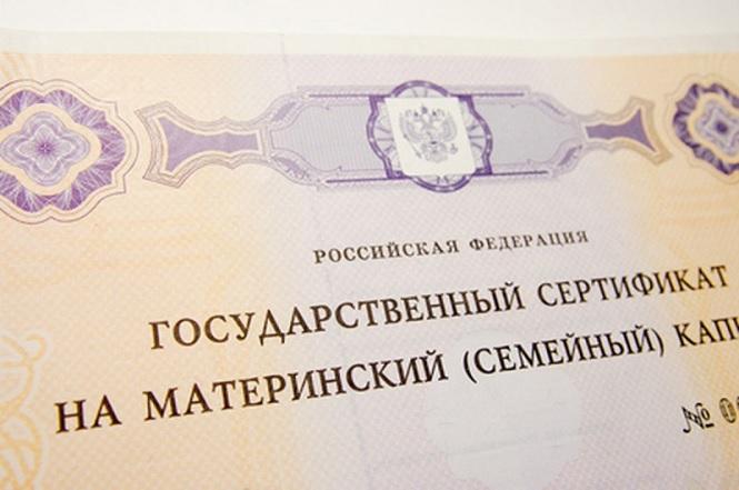 Сертификат на недвижимость в Москве