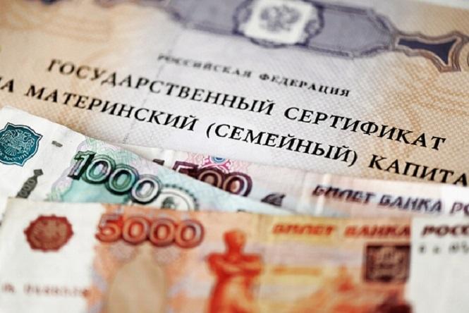 Получение финансовой поддержки от государства