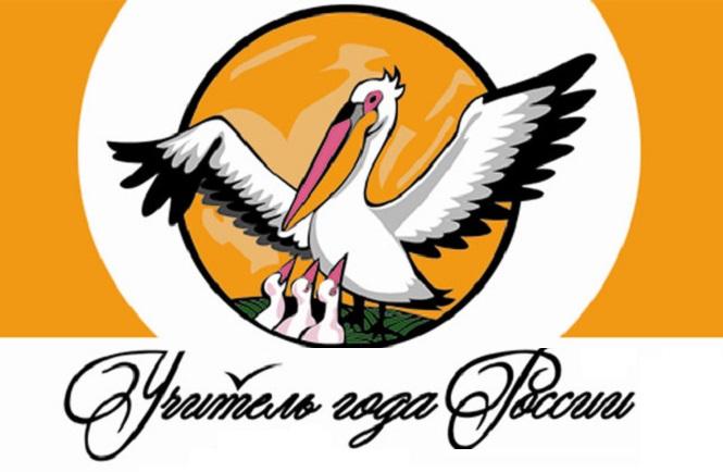 Официальный логотип акции