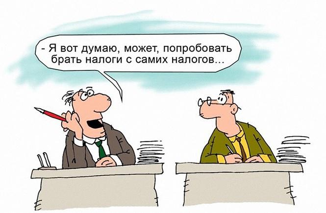 Обсуждение законопроекта по увеличению бюджета РФ