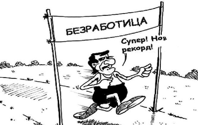 Россиянин спешит на работу